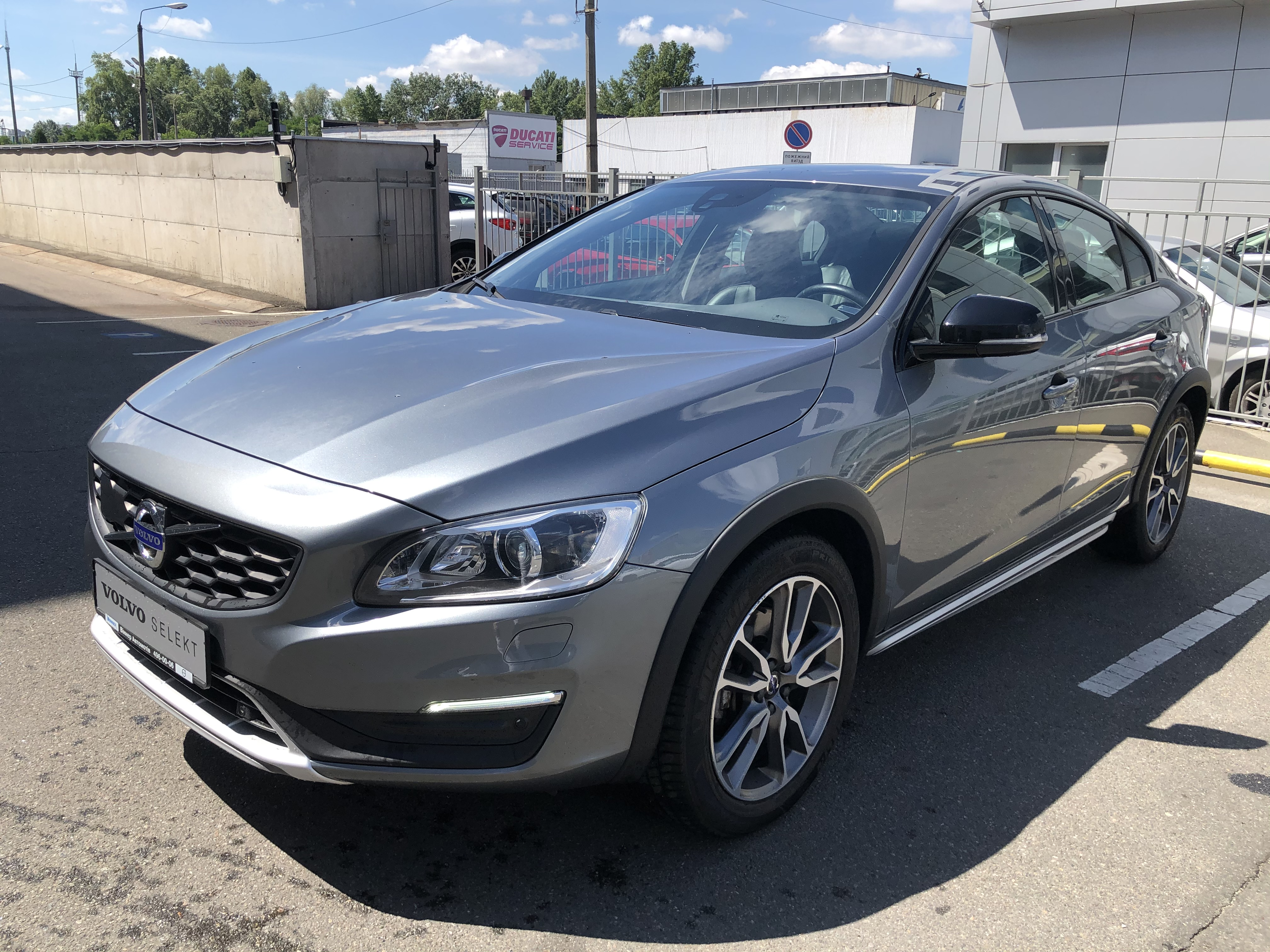 2016 S60 Cross Country Inscription